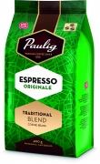 Paulig Espresso  Originale  400g Papu