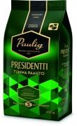 Presidentti Tumma Paahto 450g papu