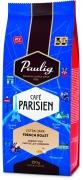Café Parisien 250g