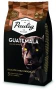 Origins Blend Guatemala 75g hj (print)