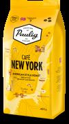 New York 450g papu (web)