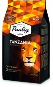 Origins Blend Tanzania 400g papu (print)