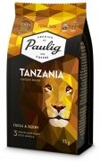 Origins Blend Tanzania 75g hj (web)